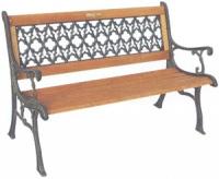 Садовая скамейка 7300