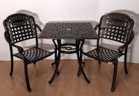 Комплект два кресла Латиссимо и стол квадратный Конвессо.