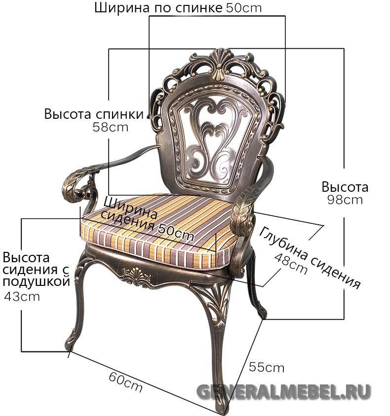 Литое кресло металлическое, мебель из алюминия, литая чугунная мебель, кресла для кафе, кованая мебель в беседку на веранду на террасу, балконная мебель