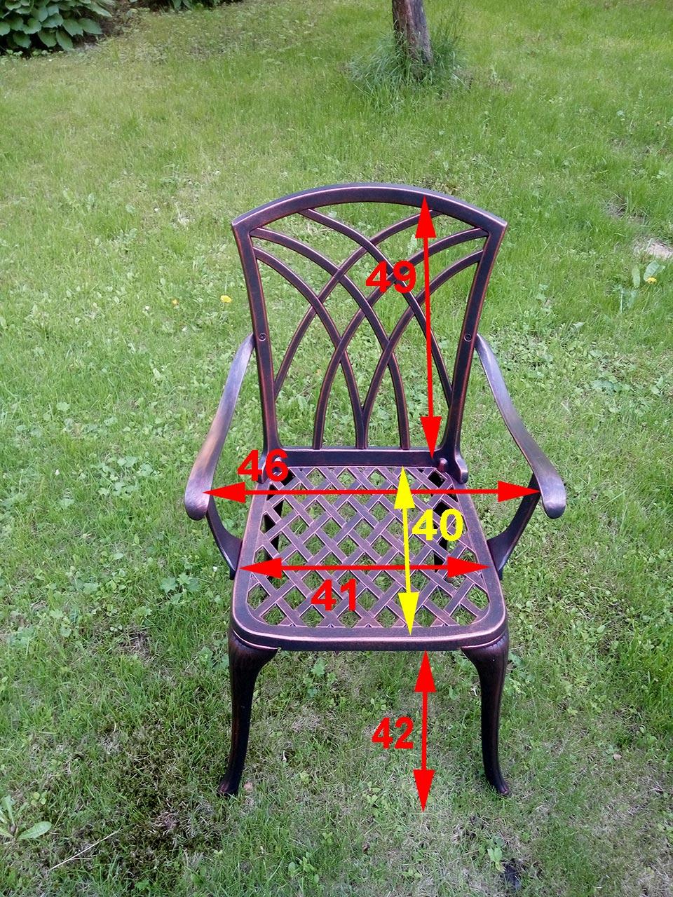 Литое садовое кресло Конвессо для полных людей садовая мебель литье алюминия и чугуна для кафе и на дачу.